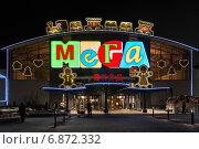Купить «Вход в гипермаркет Мега на Профсоюзной улице в Москве ночью», эксклюзивное фото № 6872332, снято 29 декабря 2014 г. (c) Игорь Низов / Фотобанк Лори