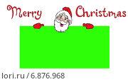 Купить «Поздравление с Рождеством», видеоролик № 6876968, снято 17 ноября 2014 г. (c) Фотограф / Фотобанк Лори