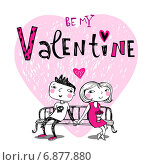 Молодая пара сидит на скамейке, держась за руки. Иллюстрация ко Дню святого Валентина. Стоковая иллюстрация, иллюстратор Миронова Анастасия / Фотобанк Лори