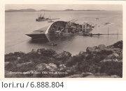 """Купить «Кораблекрушение """"Дрездена"""" в порту Копервик. Почтовая карточка Норвегии 1934 года», иллюстрация № 6888804 (c) александр афанасьев / Фотобанк Лори"""
