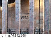 Могила Иммануила Канта возле Кафедрального собора Кёнигсберга. Калининград, Россия (2014 год). Редакционное фото, фотограф Сергей Трофименко / Фотобанк Лори