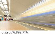Купить «Станция метро Люблино, Москва, Россия. Таймлапс.», видеоролик № 6892716, снято 5 января 2015 г. (c) Кирилл Трифонов / Фотобанк Лори