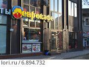 Купить «Еврокафе на улице Новый Арбат в Москве», эксклюзивное фото № 6894732, снято 23 ноября 2014 г. (c) lana1501 / Фотобанк Лори