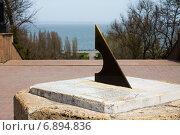 Купить «Солнечные часы в Таганроге на фоне залива», фото № 6894836, снято 19 апреля 2014 г. (c) Борис Панасюк / Фотобанк Лори