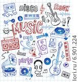 Музыкальные символы. Стоковая иллюстрация, иллюстратор Миронова Анастасия / Фотобанк Лори