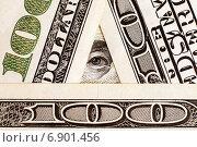 Купить «Сто долларов», эксклюзивное фото № 6901456, снято 16 января 2015 г. (c) Юрий Морозов / Фотобанк Лори