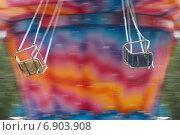 Купить «Два кресла карусели в парке», фото № 6903908, снято 27 сентября 2014 г. (c) Йомка / Фотобанк Лори