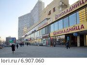 Купить «Москва. Улица Новый Арбат», эксклюзивное фото № 6907060, снято 20 ноября 2014 г. (c) Елена Коромыслова / Фотобанк Лори