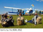 Парашютисты сидят на зеленой траве на фоне самолета (2006 год). Редакционное фото, фотограф Антон Довбуш / Фотобанк Лори