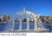 Купить «Солнечная арка изо льда в Тобольске», эксклюзивное фото № 6910664, снято 2 января 2015 г. (c) Анатолий Матвейчук / Фотобанк Лори