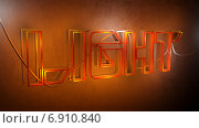 Вывеска. Стоковая иллюстрация, иллюстратор Юлия Гомонова / Фотобанк Лори