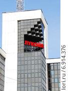 Купить «Штаб-квартира ОАО «Лукойл». Сретенский бульвар, 11. Москва», эксклюзивное фото № 6914376, снято 21 апреля 2010 г. (c) lana1501 / Фотобанк Лори