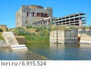 Вид на разрушенный энергоблок Крымской АЭС. Стоковое фото, фотограф Михаил Бессмертный / Фотобанк Лори