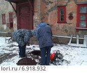 Чистка канализации. Стоковое фото, фотограф Андрей Павлов / Фотобанк Лори