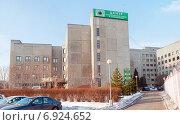 Купить «Центр планирования семьи и репродукции (панорама)», эксклюзивное фото № 6924652, снято 21 января 2015 г. (c) Константин Косов / Фотобанк Лори