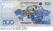 Купить «Купюра 500 тенге образца 2006 года (обратная сторона)», фото № 6925276, снято 1 января 2015 г. (c) Александр Тараканов / Фотобанк Лори