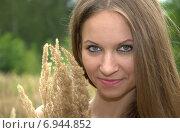 Девушка позирует на лесной поляне. Стоковое фото, фотограф Evhen Marienko / Фотобанк Лори