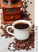 Купить «Cup of coffee. Party decoration», фото № 6979400, снято 21 ноября 2019 г. (c) BE&W Photo / Фотобанк Лори
