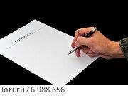 Купить «Подписание договора», фото № 6988656, снято 17 октября 2014 г. (c) Королевский Иван / Фотобанк Лори