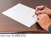 Купить «Подписание договора», фото № 6988672, снято 17 октября 2014 г. (c) Королевский Иван / Фотобанк Лори