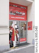 """Купить «Магазин """"Mostly Mozart"""" (Artifacts) в Вене. Австрия», эксклюзивное фото № 6995040, снято 7 февраля 2014 г. (c) stargal / Фотобанк Лори"""