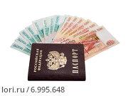 Паспорт и деньги. Стоковое фото, фотограф Наталья Наточина / Фотобанк Лори