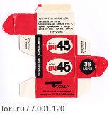 Купить «Разворот упаковки старой советской фотоплёнки ОЧ-45, производственное объединение «Тасма»», фото № 7001120, снято 16 января 2019 г. (c) A Челмодеев / Фотобанк Лори
