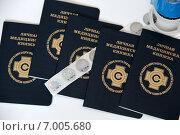 Купить «Личная медицинская книжка, голографические  марки,печать», фото № 7005680, снято 6 января 2015 г. (c) Марина Орлова / Фотобанк Лори