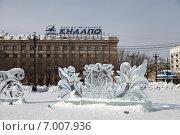 Купить «Хабаровск. Холодные скульптуры сезона 2014-2015», эксклюзивное фото № 7007936, снято 8 февраля 2015 г. (c) Валерий Акулич / Фотобанк Лори