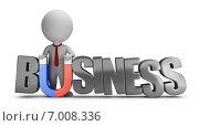 Купить «3d-человечек с бизнес-магнитом», иллюстрация № 7008336 (c) Anatoly Maslennikov / Фотобанк Лори