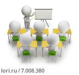 Купить «3d-человечки за партами. Концепция обучения», иллюстрация № 7008380 (c) Anatoly Maslennikov / Фотобанк Лори