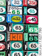 Купить «Упаковки старой советской фотоплёнки», эксклюзивное фото № 7027780, снято 15 февраля 2014 г. (c) Александр Тараканов / Фотобанк Лори