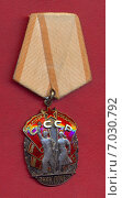Орден «Знак Почёта» Стоковое фото, фотограф Константин Болотников / Фотобанк Лори