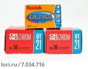 Купить «Фотопленки Орво Хром (ORWO CHROM) и кодак ультра (Kodak Ultra)», эксклюзивное фото № 7034716, снято 15 февраля 2014 г. (c) Александр Тараканов / Фотобанк Лори