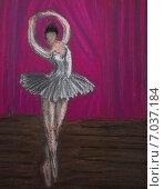 Рисунок масляной пастелью - балерина. Стоковая иллюстрация, иллюстратор Анна Алексеенко / Фотобанк Лори