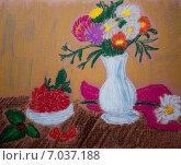 Рисунок масляной пастелью - натюрморт. Стоковая иллюстрация, иллюстратор Анна Алексеенко / Фотобанк Лори
