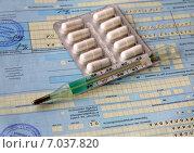 Купить «Термометр и таблетки на листке нетрудоспособности», фото № 7037820, снято 21 февраля 2015 г. (c) Марина Орлова / Фотобанк Лори