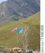Полевой лагерь Кавказ. Стоковое фото, фотограф Руслан Юсупов / Фотобанк Лори