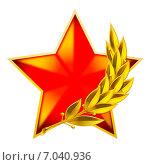 Купить «Красная звезда и лавровая ветвь», эксклюзивная иллюстрация № 7040936 (c) Александр Павлов / Фотобанк Лори