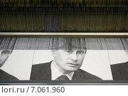 Портрет Владимира Путина. Ткацкий станок (2012 год). Редакционное фото, фотограф yeti / Фотобанк Лори
