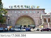 Купить «Торговый центр в Ереване, ранее городской рынок», фото № 7068384, снято 6 сентября 2014 г. (c) Овчинникова Ирина / Фотобанк Лори