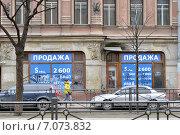 Купить «На Большой Конюшенной улице в Петербурге», эксклюзивное фото № 7073832, снято 1 марта 2015 г. (c) Александр Алексеев / Фотобанк Лори