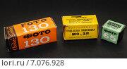 Купить «Коробочки советской чёрно-белой плёнки на чёрном фоне», эксклюзивное фото № 7076928, снято 1 марта 2015 г. (c) Dmitry29 / Фотобанк Лори