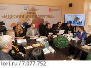 Купить «Форум православной молодежи «Идеология лидерства» в Солнечногорске», эксклюзивное фото № 7077752, снято 14 февраля 2015 г. (c) Дмитрий Неумоин / Фотобанк Лори