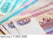 Российский рубль. Банкноты. Бумажные деньги. Стоковое фото, фотограф yeti / Фотобанк Лори