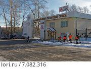 Первоуральский динасовый завод (2015 год). Редакционное фото, фотограф М. Гимадиев / Фотобанк Лори