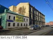 Купить «Вывеска Продается на фасаде здания. Пречистенская набережная, 13. Москва», эксклюзивное фото № 7084384, снято 16 февраля 2015 г. (c) lana1501 / Фотобанк Лори