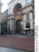 Купить «Вид на галерею торгового центра Витторио Иммануила II ( Galleria Vittorio Emanuele II) . Милан, Италия», эксклюзивное фото № 7085824, снято 7 января 2013 г. (c) Яна Королёва / Фотобанк Лори