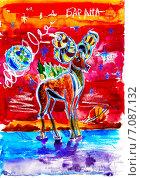 """Космический баран: """"Барана"""" Стоковая иллюстрация, иллюстратор Diana Borisova / Фотобанк Лори"""