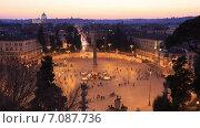 Купить «Пьяцца дель Пополо на закате. Рим, таймлапс», видеоролик № 7087736, снято 5 марта 2015 г. (c) Никита Майков / Фотобанк Лори